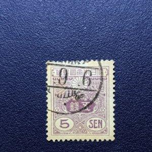 Japan 121, 124 VF-XF, CV $4.00