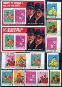 265437 GABON MNH stamps set+2S/S FLOWERS & PLANES
