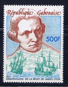 Gabon C222 NH 1979 Capt Cook issue