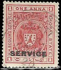 Bhopal - O2 - Used - SCV-0.60