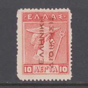 Greece Sc N151 MNH. 1912 10l rose with carmine Turkey Occupation ovpt VF