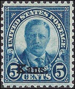 663 Mint,NG... SCV $12.50