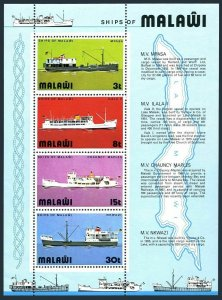 Malawi 254a sheet,MNH.Michel Bl.39. Lake Malawi ships,1975.Map.