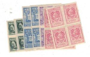 Brazil 1940 Portugal Stamps 6 Vals sc 504 Blocks of 4 MNH (3eth)