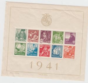 1941 Portugal mint never hinged souvenir sheet # 614A