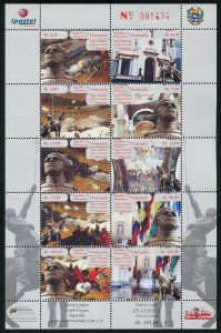 HERRICKSTAMP NEW ISSUES VENEZUELA Sc.# 1729 Pedro Camejo - Mausoleum Sheetlet