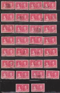 NEWFOUNDLAND Scott # 231 Used - Lot Of 30 KGVI Coronation - Minor Faults