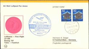 1973 JAPAN FIRST FLIGHT TO GERMANY VIA SIBERIA LUFTHANSA WITH CACHET