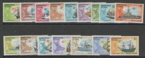 CHRISTMAS ISLAND SG37/52 1972-3 SHIPS MNH