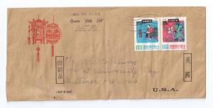 Taiwan Cover to US Operation Happy Child 1974 Sc# 1893 1894