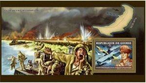 Pacific Battles Stamp Military Douglas Macarthur Gilbert Island Conquer S/S MNH