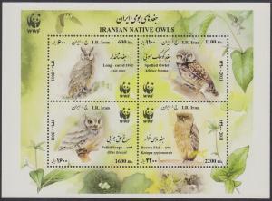 Birds WWF Native Owls MS