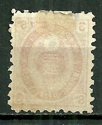 1879 Japan #70 used with hinge remnant SCV$24.00
