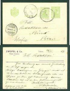 Romania 1909. Stationery.  Brunt Bank Magazine Bern, 5 Bani,Uprated 5 Bani.