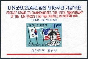Korea South 477a,MNH.Mi Bl.213. UN Forces,Korean War,1965.Gen.Douglas MacArthur.