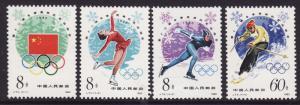 China (People's Republic) #1582-5 F-VF Mint NH ** Lake Placid Winter Olympics