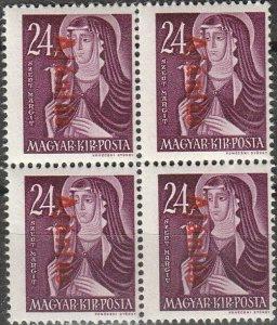 Stamp Hungary SC F03 BLK 1946 Registration Margaret MNH