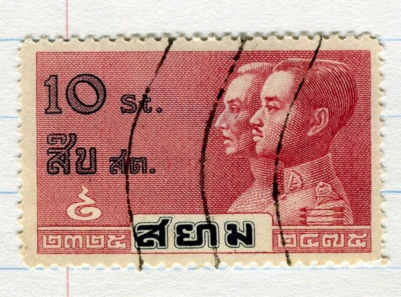 THAILAND;  1932 early Chakri Dynasty issue fine used 10s. value