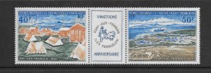 FRENCH SOUTHERN ANTARCTIC TERRITORIES #C25a PORT-AUX-FRANCAIS  MNH