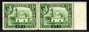 Aden 1939 - 48 KGV1 1/2 Annas Pair Green Aidrus Mosque Umm SG 16 ( R1195 )