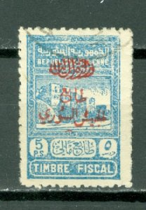 SYRIA OVPT #RA5...USED NO THINS...$24.00