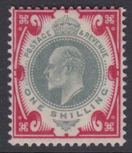 SG 257 Dull Green &  Bright Carmine F  M45 (-) Hendon listed fluorescent M.Mint