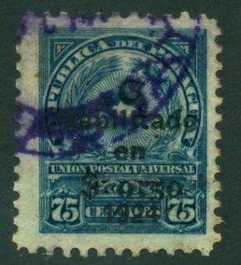 Paraguay 1924 #L3 U SCV (2018) = $0.50