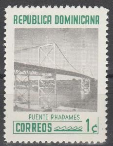 Dominican Republic #518  MNH  (S2743)