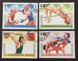 Bulgaria 1999 #4097-4100, Olympic's, Used/CTO.