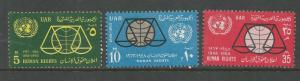 EGYPT  596-598  MINT HINGED,  15TH ANNIV,  UNIVERSAL DECLARATION OF HUMAN RIGHTS