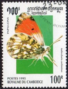 Cambodia 1415 - Cto - 100r Butterfly (1995)