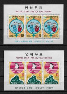 Korea Scott # 804a-805a Souvenir Sheets,XF MNH**,scv $50,nice color ,see pic !