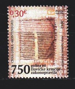 Montenegro. 2012. 291. Ancient manuscript. MNH.