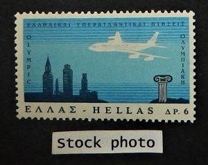 Greece 859. 1966 Olympic Airways transatlantic service, NH