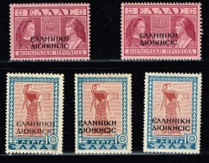 GREECE STAMP MINT STAMPS LOT