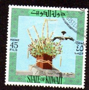 KUWAIT 590d USED SCV $4.00 BIN $1.25 BIRDS