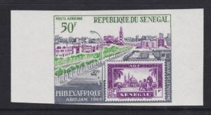 Senegal Sc C68v MNH. 1969 50f PhilexAfrique imperf