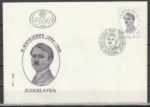 Yugoslavia, Scott cat. 1703. Composer M. Milojevic issue. First day cover.