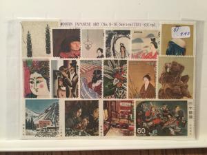 Japan Used 16 stamps Modern Japanese art (no. 9-16 series) 1981-1983