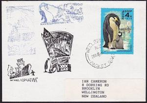 RUSSIA NEW ZEALAND ANTARCTIC 1985 cover WELLINGTON PACKET BOAT cds .........8154