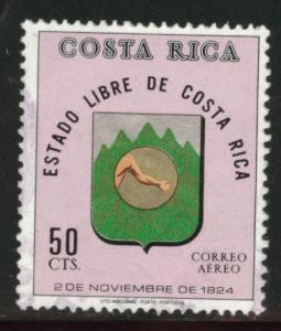 Costa Rica Scott C520 used  1971 Airmail