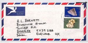 BOTSWANA Cover *Selibe Phikwe* Commercial Air Mail 1977 {samwells} ROCKS CE201