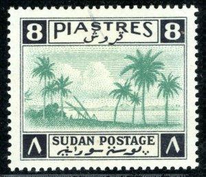 SUDAN KGVI Stamp 8 Piastres Used/Mint MM? YBLUE117
