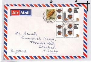 CE170 Kenya *NAIROBI* 1973 KUT Stamp Air Mail Cover