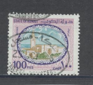 Kuwait 861  F-VF  Used