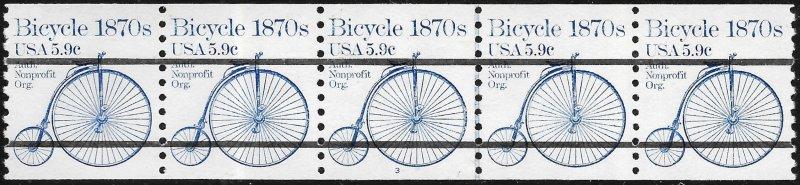 Sc 1901a 5.9¢ Bicycle Precancel PNC/5, Plate #3 MNH