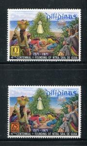 Philippines 1105-1106, MNH, 4th centenary the Statue of Our Lady of Guia. 1971