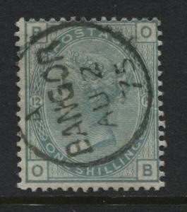 1873 1/ green Plate 12 OB, SG 150 with SON Bangor CDS.