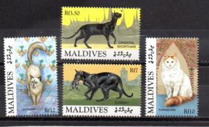 Maldive Islands #1988-1991 MNH