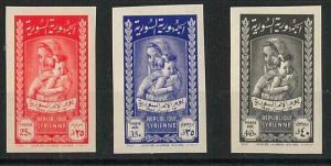 60930 -  SYRIA  - STAMPS:  Michel # 659/61 MNH - IMPERF !! Mother's Day
